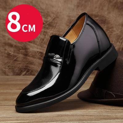 giày tăng chiều cao nam